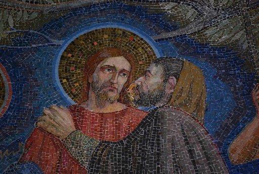 """Иерусалим, базилика Агонии, мозаика левой апсиды """"Поцелуй Иуды"""""""