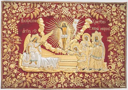 Воскресение Христово Плащаница. Россия. Конец XIX в.