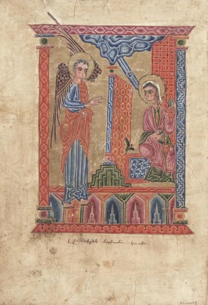 Благовещение. Армянская рукопись