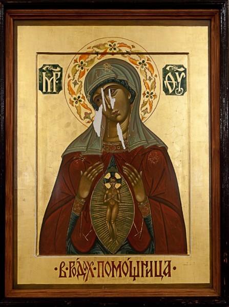 Оскрверненный образ Богородицы