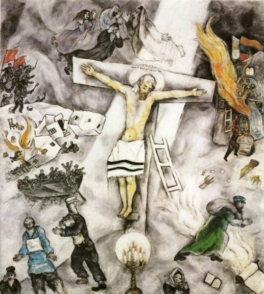 М. Шагал. Белое распятие. 1938 г.
