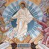 Пасха Христова: «Упразднитесь, и разумейте, яко Аз есмь Бог!»