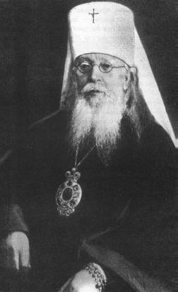 Священноисповедник Агафангел, Митрополит Ярославский и Ростовский