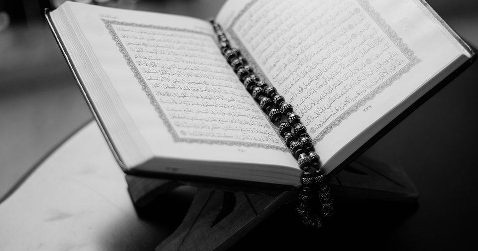 Кратко о мировых религиях. Ислам