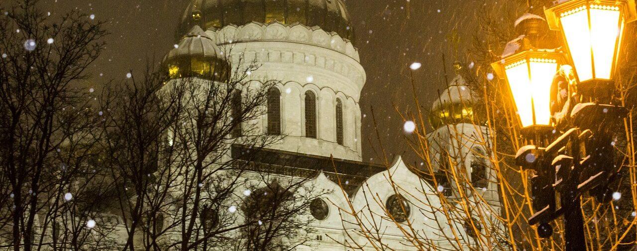 Чудотворные иконы в Москве