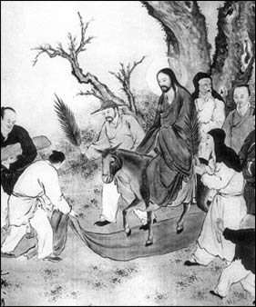 Вход Господень в Иерусалим. Китайский образ