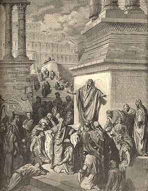 Г. Доре. Пророк Иона призывает ниневитян к покаянию