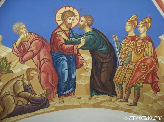 Фрагмент росписи сводов храма Живоначальной Троицы г.Петропавловска-Камчатского