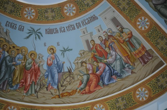 Вход Господень в Иерусалим. Фреска Кулагина