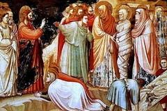Образ будущего воскресения