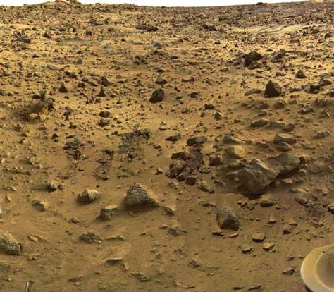 Вид поверхности Марса