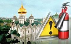 Роспожнадзор перестроит все древние русские храмы