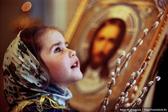 Вербное воскресение. Фото: Юрий Костыгов / Expo.Pravoslavie.Ru