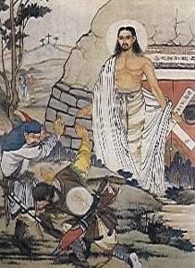 Воскресение Христово. Китайский образ