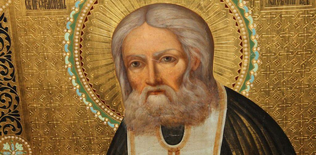 Молитвы Серафиму Саровскому: о чем просят святого?