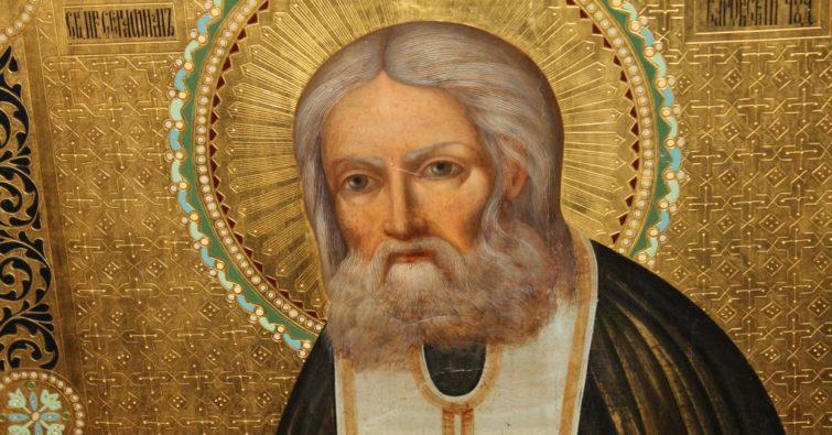 Серафим саровский тропарь и молитва