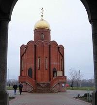 Храм-часовня в честь Дмитрия Солунского