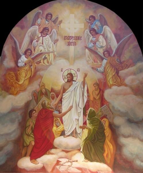 Светлое Христово Воскресение. Пасха !