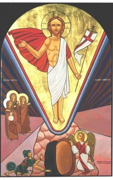 Коптская икона