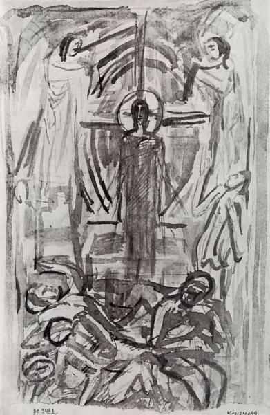 Воскресение Христово. П. И. Бромирский. 1918 г.