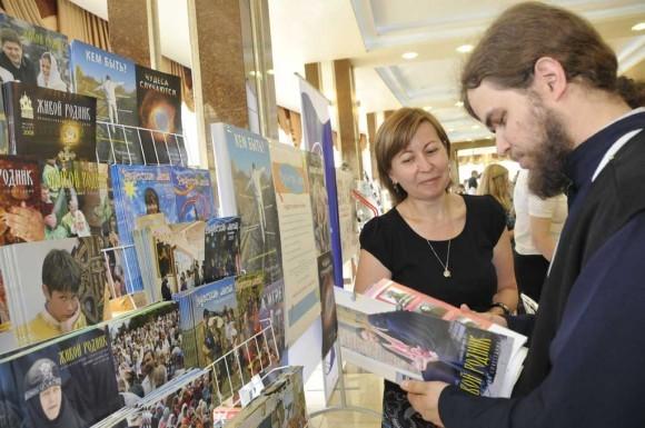 Выставка-презентация печатной продукции