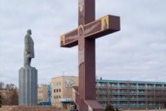 Христианский социализм или коммунистическое православие?