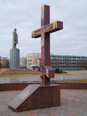 Фото: invictory.org