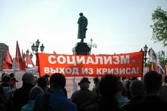 Митинг в защиту семьи (+ фото)