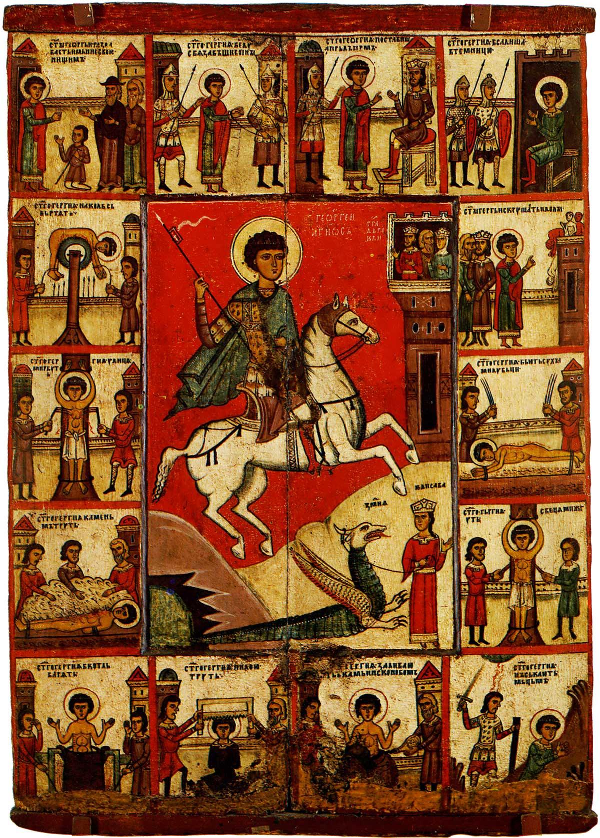 История создания святого георгия