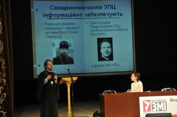 Презентация ресурсов СИПО