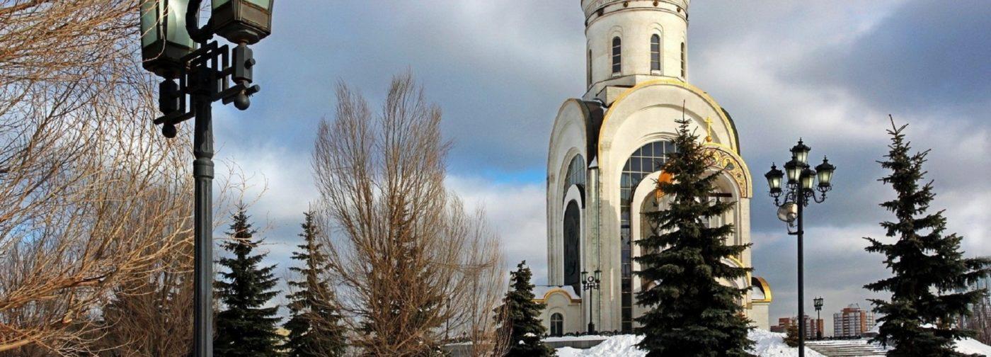 Где почтить память святого великомученика Георгия Победоносца?