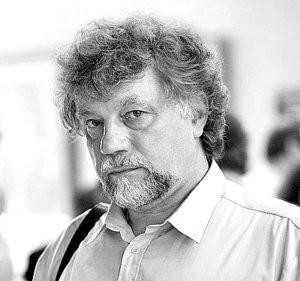 Виктор Владимирович Аксючиц