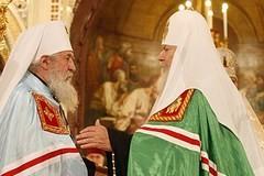 Воссоединение единства Церкви: так это было… (ФОТО)