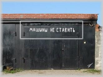 Фото: photosight.ru, - V.S. -