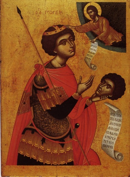 Св. Георгий с усеченной главой. XVI в. ГИМ, Москва Иллюстрация к к материалу: Икона Георгия Победоносца