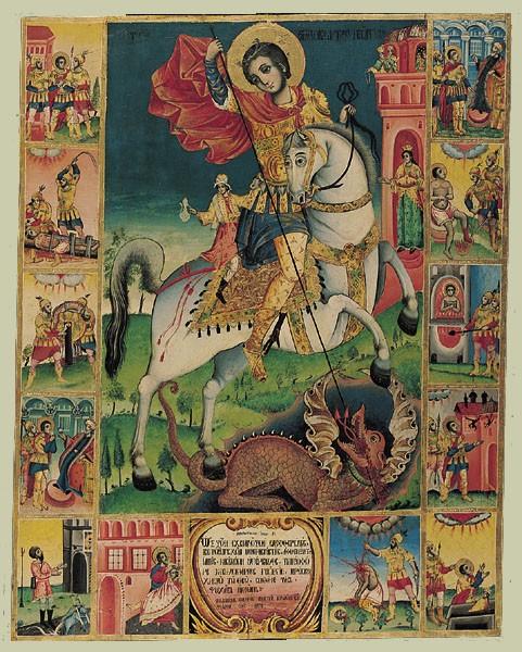 Иконописец Димитр Кочнов из Трявны. 1838 г. Болгария. Исторический музей, Великое Тырново, Болгария