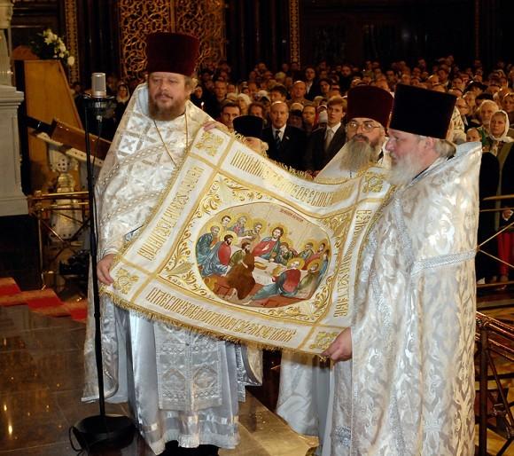 Восстановление единства Церкви (29)