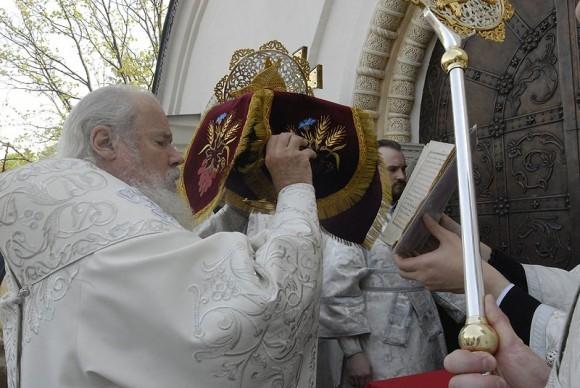 Восстановление единства Церкви (31)