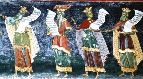 """Икона из притвора храма одного из румынских монастырей (Sucevita) с изображениями античных философов - """"христиан до Христа"""""""