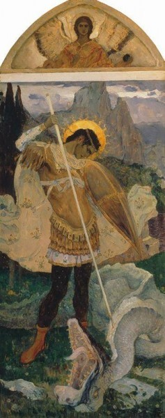 Михаил Васильевич Нестеров. Св. Георгий, побеждающий змия. 1908 г. ГТГ, Москва