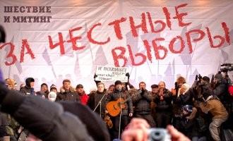 Фото: ML-fotoart, photosight.ru