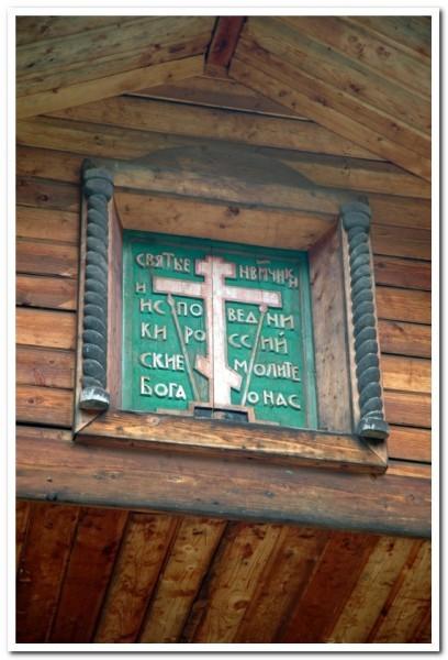 Литургия на Бутовском полигоне (3)