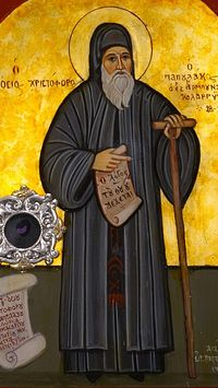 Православие под ударом: противостояние Церкви и власти в Греции в 1831-1861 гг.