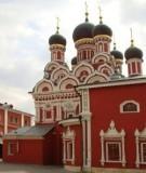 Храм святого Георгия (и Рождества Богородицы) в Ендове
