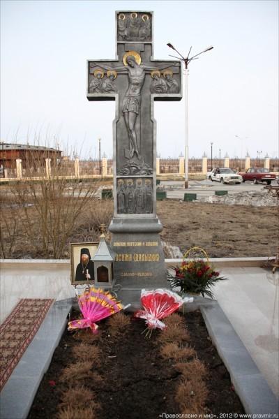 Могила еп. Зосимы за алтарем Спасо-Преображенского собора Якутска
