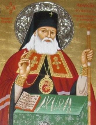 Святитель Лука Войно-Ясенецкий. Иконографическое изображение