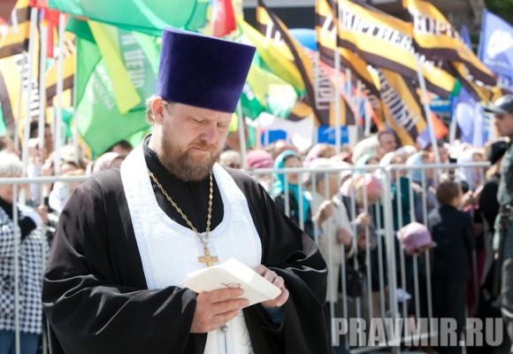Молебен на Красной площади у Иверской. Фото Юлии Маковейчук (24)