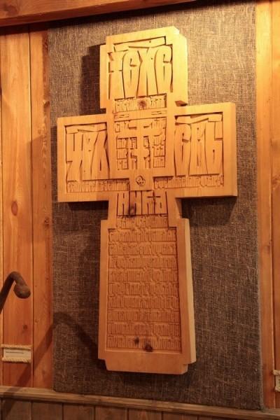 Подобные кресты поморы ставили на свои судна