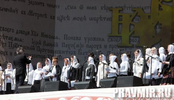 Молебен на Красной площади у Иверской. Фото Юлии Маковейчук (48)