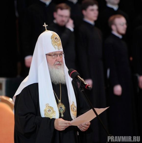 Литературная премия Патриарха. Фото Владимира Ходакова (16)